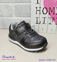 Кроссовки на девочку модель - 204KCH21
