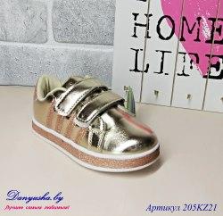 Кроссовки на девочку модель - 205KZ21