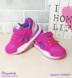 Кроссовки на девочку модель - 348KR21