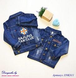 Джинсовая куртка на мальчика модель - 359KS11