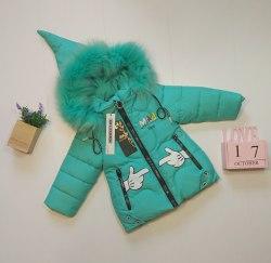 Куртка зимняя на девочку модель - 4KZ21