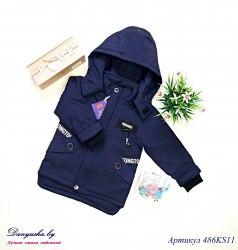 Куртка деми на мальчика модель - 486KS11
