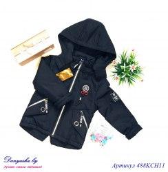 Куртка деми на мальчика модель - 488KCH11