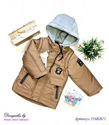 Куртка деми на мальчика(мембрана) модель - 516KB11