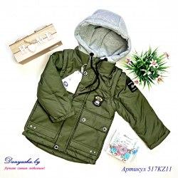 Куртка деми на мальчика(мембрана) модель - 517KZ11