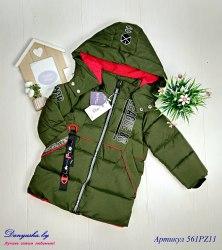 Куртка деми на мальчика(Мембрана) модель - 561PZ11