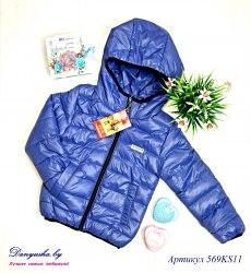 Куртка деми на мальчика модель - 569KS11