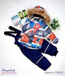 Комбинезон зимний на мальчика(Мембрана) модель - 573KS11