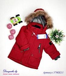 Куртка зимняя на мальчика(мембрана) модель - 579KK11