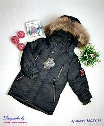 Куртка зимняя на мальчика(мембрана) модель - 580KC11
