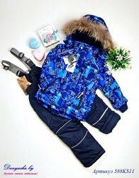 Комбинезон зимний на мальчика(Мембрана) модель - 588KS11