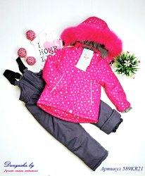 Комбинезон зимний на девочку (мембрана) модель - 589KR21