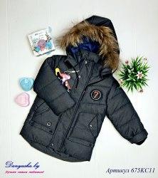 Куртка зимняя на мальчика (Мембрана) модель -675KS11