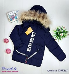 Куртка зимняя на мальчика модель -676KS11