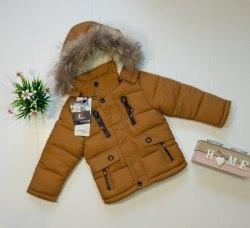 Куртка зимняя на мальчика модель - 8KK11