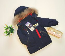 Куртка зимняя на мальчика модель - 22KS11