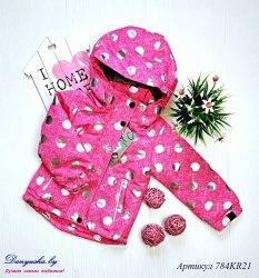 Куртка деми на девочку (Мембрана) модель - 784KR21