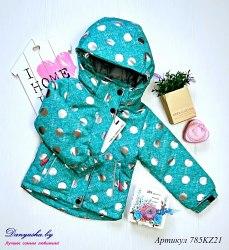 Куртка деми на девочку (Мембрана) модель - 785KZ21