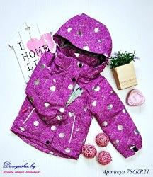 Куртка деми на девочку (Мембрана) модель - 786KR21