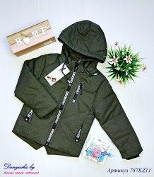 Куртка деми на мальчика(Мембрана) модель - 787KZ11