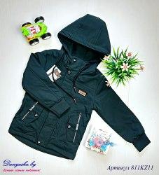 Куртка деми на мальчика(Мембрана) модель - 811KZ11