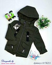 Куртка деми на мальчика модель - 817KZ11