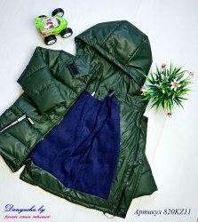 Куртка деми на мальчика модель - 820KZ11