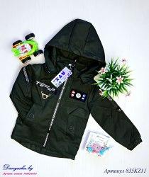 Куртка деми на мальчика(Мембрана) модель - 835KZ11