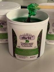Фруктовая аромапаста «Зеленый виноград» Alevi Софт (Мягкая) 1000 гр
