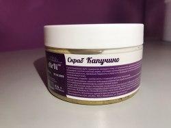 Двухфазный крем-скраб Alevi Капучино
