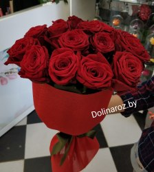 "Букет роз ""Свидание"" 15 роз"