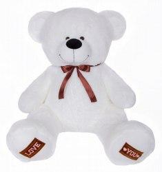 """Медведь """"Амур"""" (70 см) Сидя 40 см"""