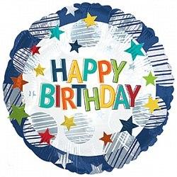"""Фольгированный шар """"С днем рождения (разноцветные звезды)"""" 18″ (46 см)"""