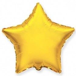 """Фольгированный шар """"Золотая звезда, глянец"""" 18″ (46 см)"""