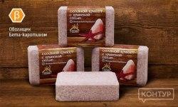 Соляной брикет с Крымской Розовой солью, вес 1,35 кг Соляная баня