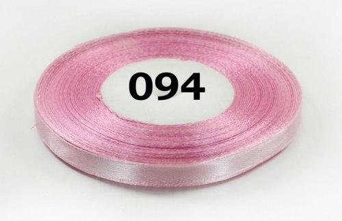 Лента атласная ширина 6 мм. Разные цвета