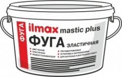 Фуга серая Ilmax mastic plus