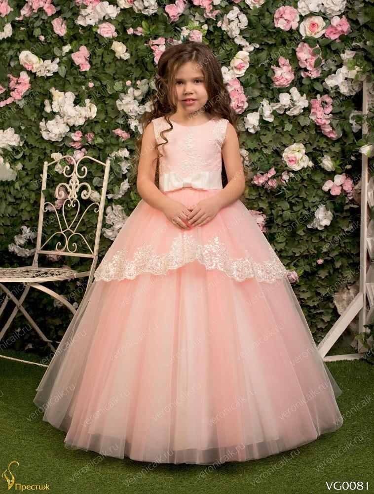 b5c3886f56e268 Купити сукня