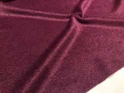 Шерсть (101783) Состав ( 48% шерстяное волокно, 52 шерсть альпака) Ширина: 150 см