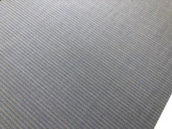 Шерсть (103898)-2 Состав ( 99% шерсть, 1% эластан) Ширина: 156 см