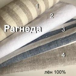 """Комплект белья из умягчённого льна (2 предмета) """"Силуэт"""""""