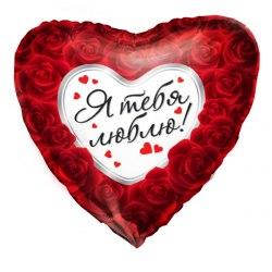 Шары фольгированные сердца с рисунком
