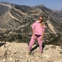 Спортивный костюм розовый FREEDOM