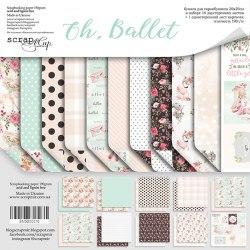 Набор двусторонней бумаги 20х20 см., 11 листов Scrapmir Oh, Ballet