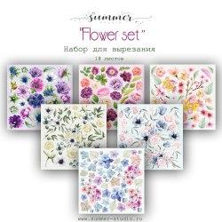 """Набор для вырезания """"Flower set"""" 6 листов, 20*20см, Summer Studio"""
