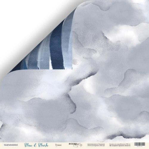 """Лист двусторонней бумаги """"Туман"""" 30x30 Scrapmir Blue & Blush"""