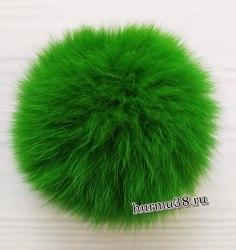 Помпон из песца (13-15см) цвет зелёный