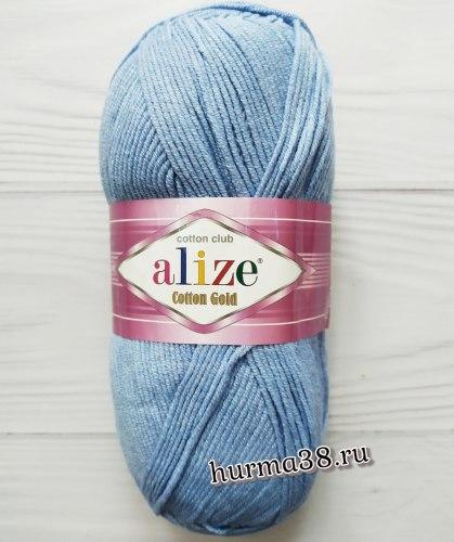 Пряжа Ализе Коттон Голд (Alize Cotton Gold) 40 голубой