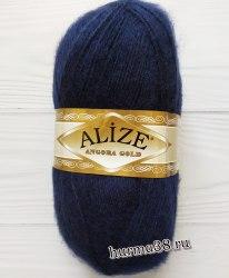 Пряжа Ализе Ангора Голд (Alize Angora Gold) 58 тёмно-синий