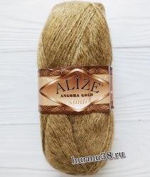 Пряжа Ализе Ангора Голд Симли (Alize Angora Gold Simli) 697 рыжевато-коричневый